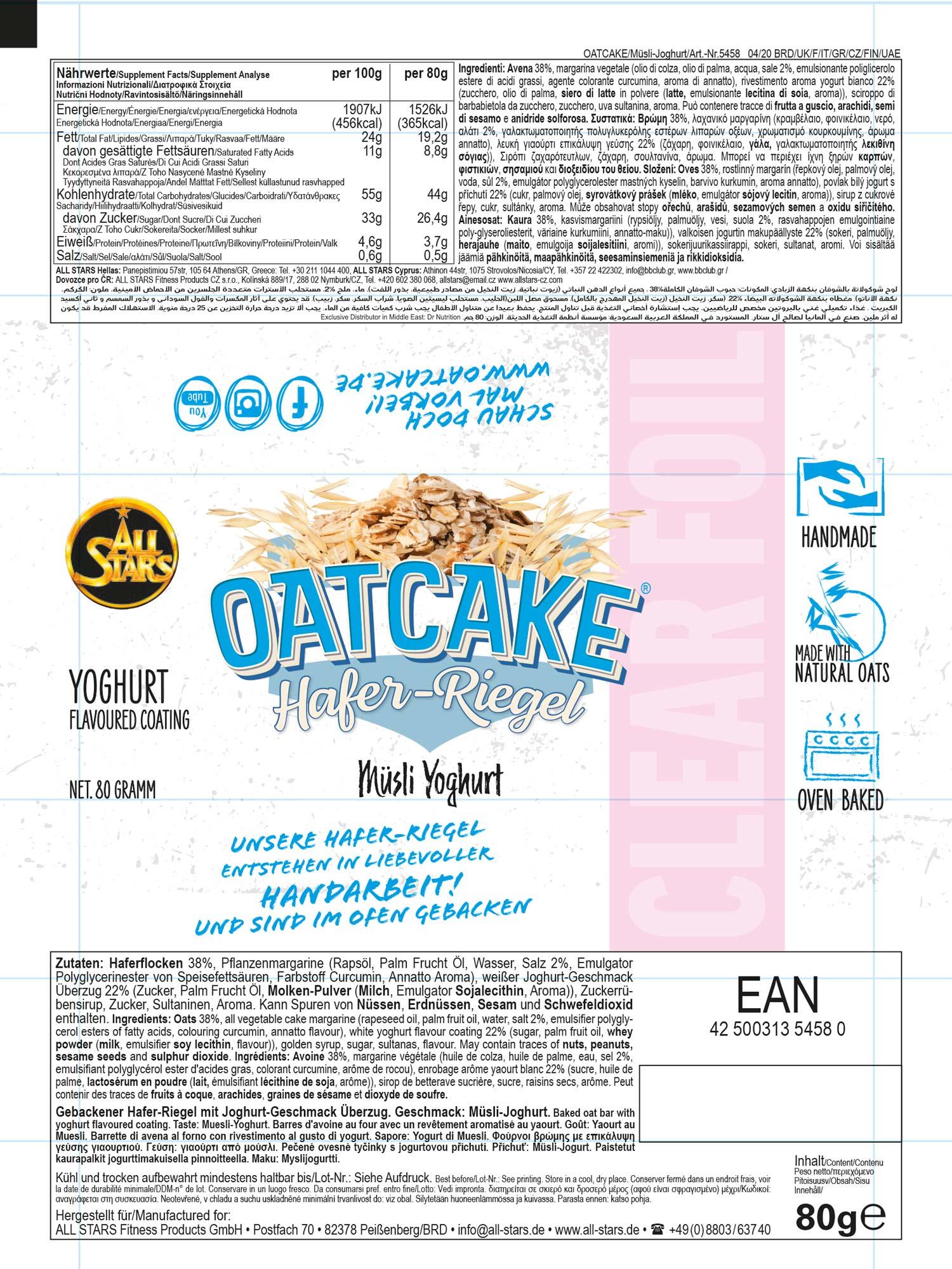 OATCAKE_Musli-Yoghurt